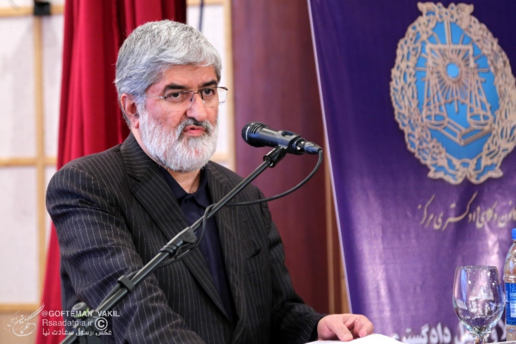 علی مطهری  نماینده تهران