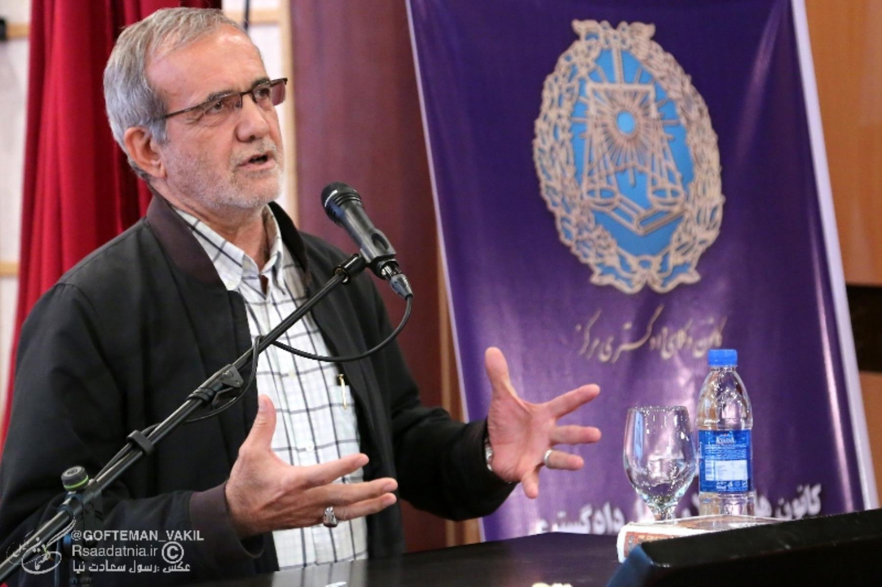 مسعود پزشکیان نائب رئیس مجلس شورای اسلامی