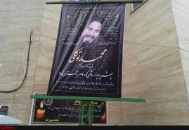مراسم تشییع پیکر محمد توکلی برگزار شد + تصاویر