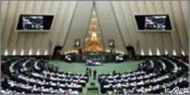 روزنامه جام جم: مجلس ، راه را برای زمین خواران هموار کرد