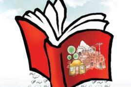 ۳ روستای استان در بین نامزدهای دوستدار کتاب کشور هستند
